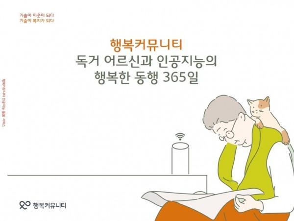 15deae98a1a5cc0a70eca51c5fd9a663_1597298088_33.jpg
